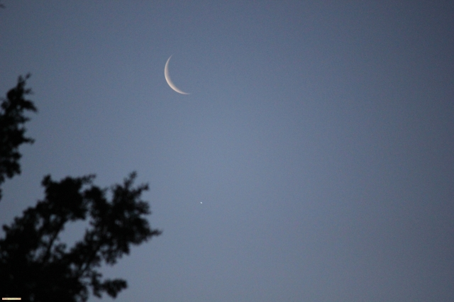 Lunar State